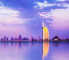paquetes/Dubái - Emiratos al Completo
